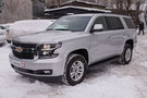 Chevrolet Tahoe 6.2 AT LE (01.2016 - 05.2017)
