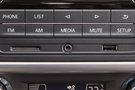 Дополнительное оборудование аудиосистемы: Магнитола RCD230, 4 динамика, AUX, USB, SD