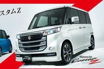 Версия Custom Z отличается от прочих Spacia агрессивной решеткой радиатора.