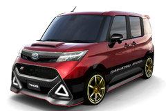 Новость о Daihatsu