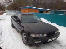 Honda Vigor, 1992