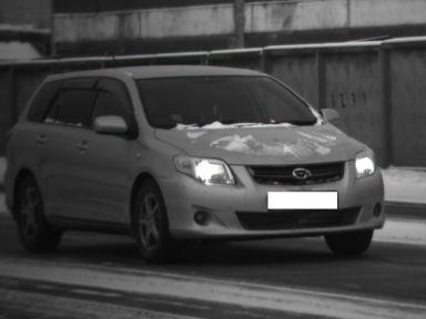Corolla Fielder 2009 отзыв автора | Дата публикации 06.12.2016.