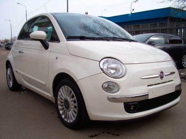 Fiat 500, 2015