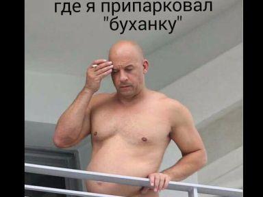 УАЗ Патриот, 2014