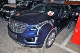 Cadillac XT5. DARK ADRIATIC BLUE METALLIC_ТЕМНО-СИНИЙ МЕТАЛЛИК