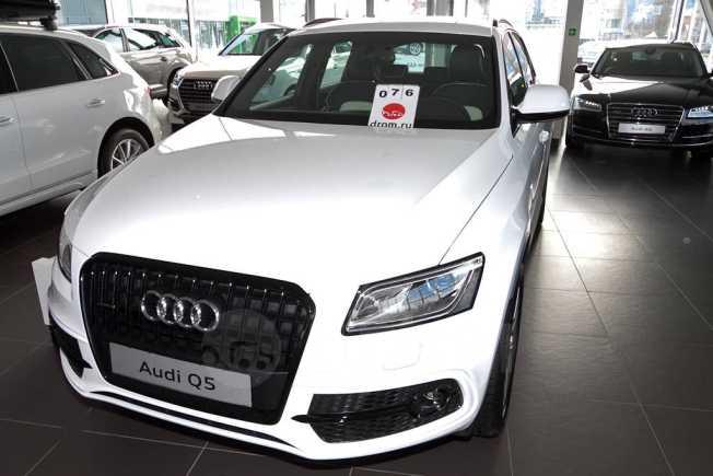 Audi Q5, 2016 год, 3 517 647 руб.