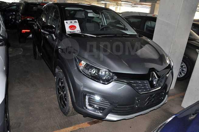 Renault Kaptur, 2016 год, 1 045 980 руб.