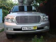 Краснодар Land Cruiser 2008