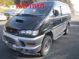 Владивосток Делика 1999