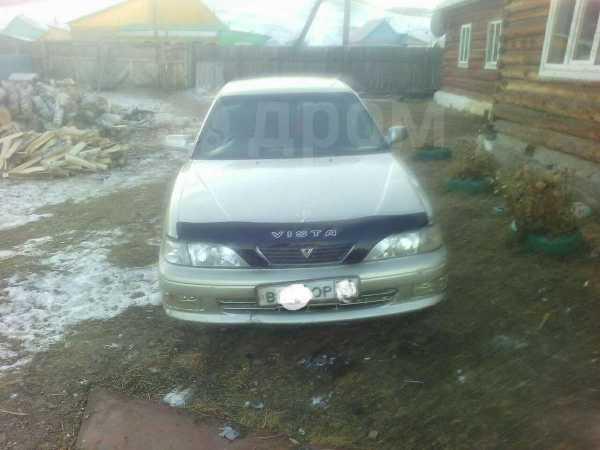 Toyota Vista, 1997 год, 150 000 руб.