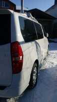 Hyundai Grand Starex, 2015 год, 1 550 000 руб.