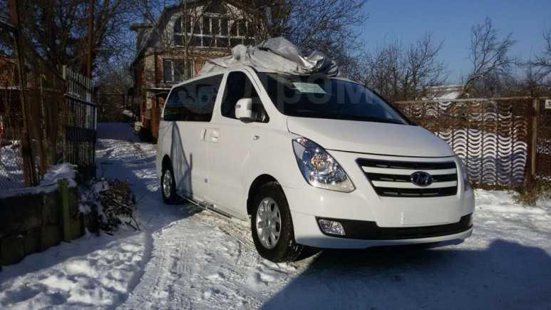 Hyundai Grand Starex, 2015 год, 1 530 000 руб.