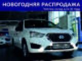 Новосибирск Datsun mi-Do 2016