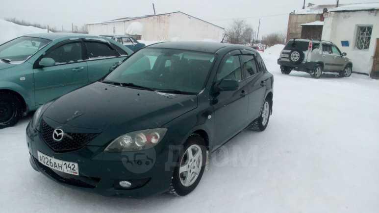 Mazda Axela, 2006 год, 280 000 руб.