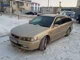 Новосибирск Хонда Аккорд 1999
