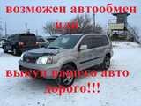 Хабаровск Х-Трейл 2002
