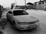 Улан-Удэ Тойота Марк 2 1998