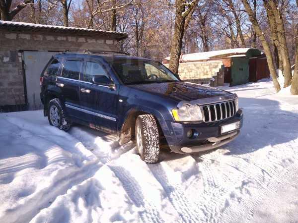 Jeep Grand Cherokee, 2006 год, 646 000 руб.