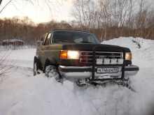 Петропавловск-Камч... Bronco 1990