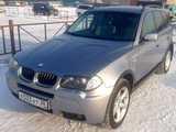 Иркутск BMW X3 2006