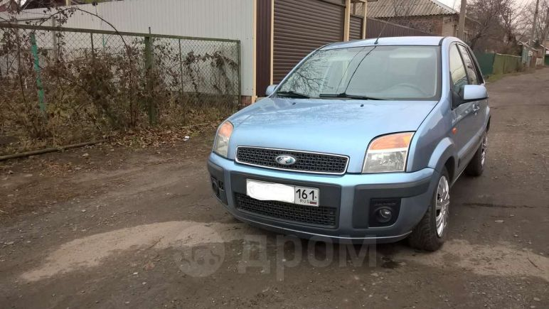 Ford Fusion, 2008 год, 287 000 руб.