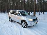 Улан-Удэ Тойота РАВ4 2001
