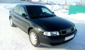 Курган A4 1998