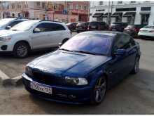 Пермь 3-Series 2000