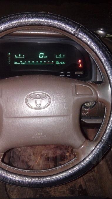 картинки автомобиль марк 2
