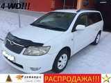 Новосибирск Тойота Филдер 2004