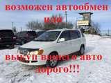 Хабаровск Тойота Ипсум 2001