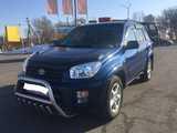 Уссурийск Тойота РАВ4 2003