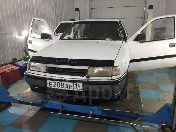 Opel Vectra, 1991 год, 150 000 руб.