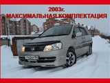 Томск Либерти 2003