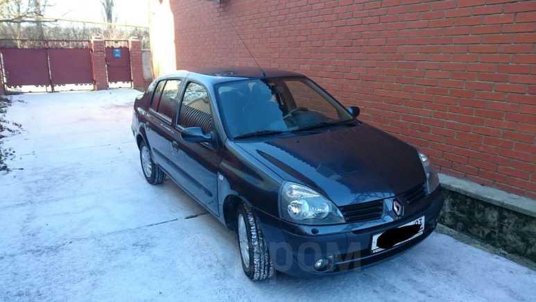 Renault Symbol, 2006 год, 275 000 руб.