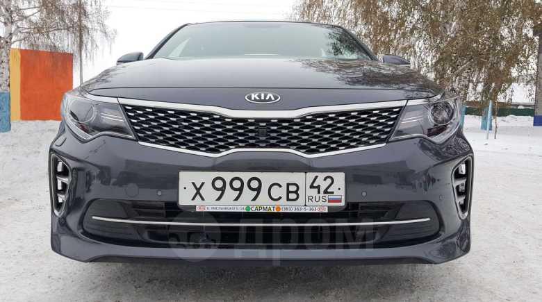Kia Optima, 2016 год, 1 525 768 руб.