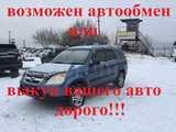 Хабаровск Хонда ЦР-В 2003