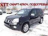 Владивосток Х-Трейл 2011