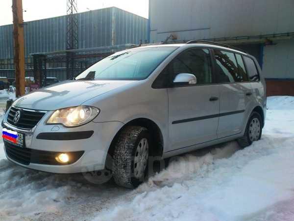 Volkswagen Touran, 2008 год, 455 000 руб.