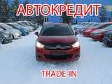 Новокузнецк Ситроен С4 2013
