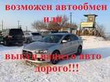 Хабаровск Лансер 2013