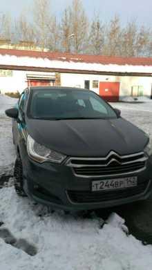 Новокузнецк C4 2013