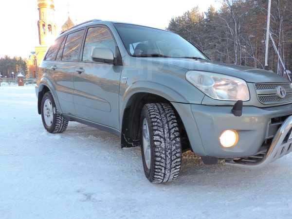 Toyota RAV4, 2005 год, 645 000 руб.