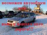 Хабаровск Лансер Седия 2004