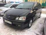 Барнаул Тойота Гайя 2001