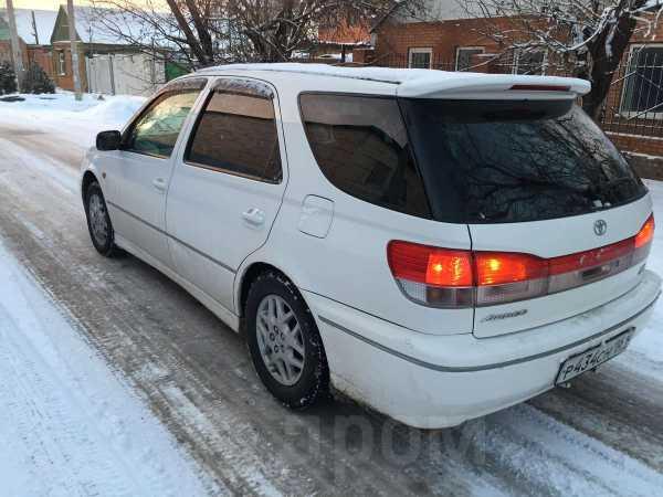Toyota Vista Ardeo, 1998 год, 255 000 руб.