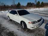 Горные Ключи Тойота Марк 2 1997