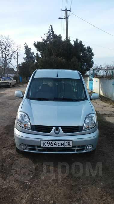 Renault Kangoo, 2006 год, 350 000 руб.