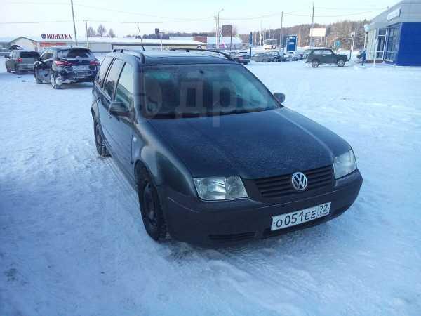 Volkswagen Bora, 2003 год, 225 000 руб.