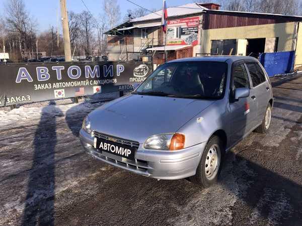 Toyota Starlet, 1997 год, 138 000 руб.